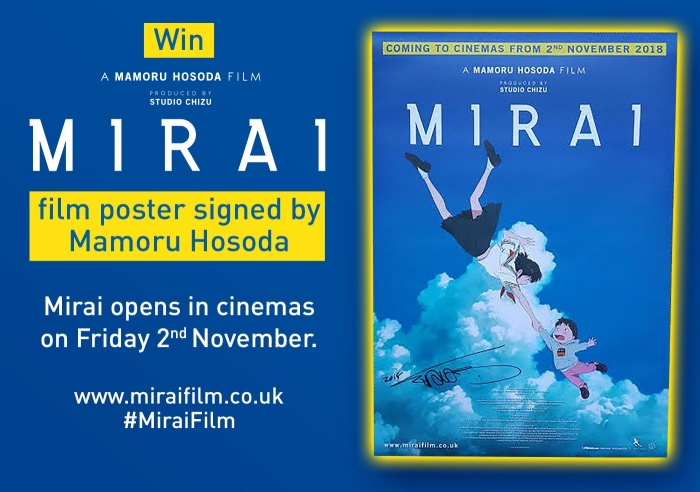 Mirai Poster Competition