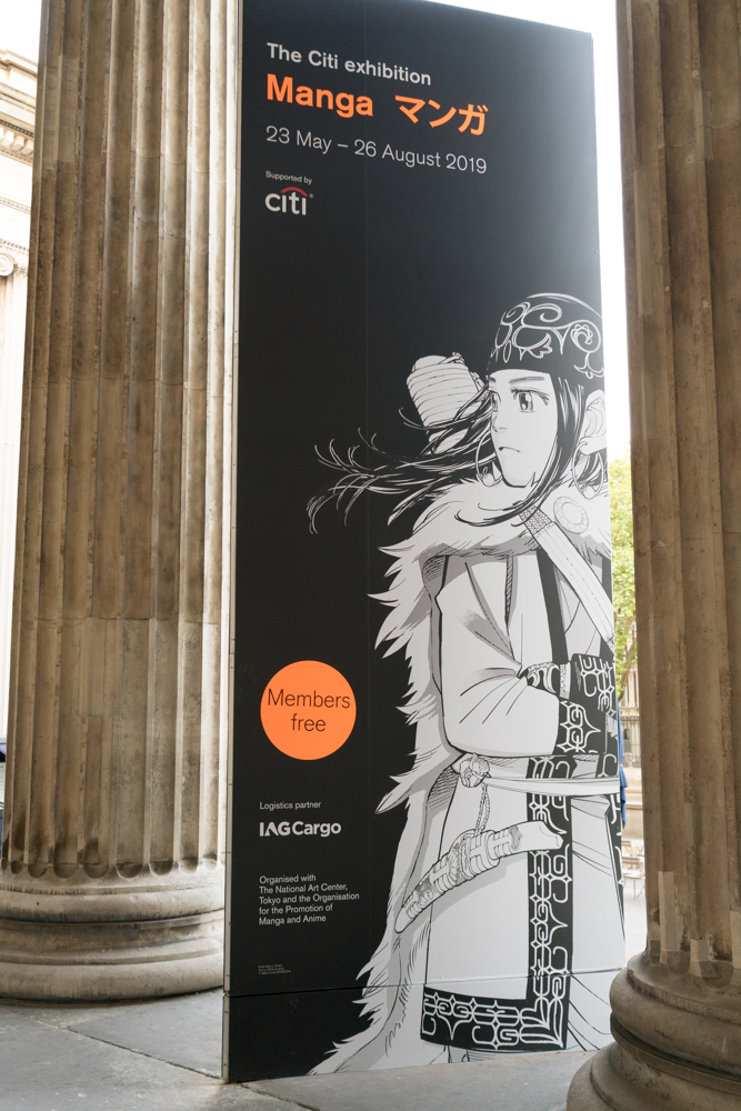 Manga at The British Museum