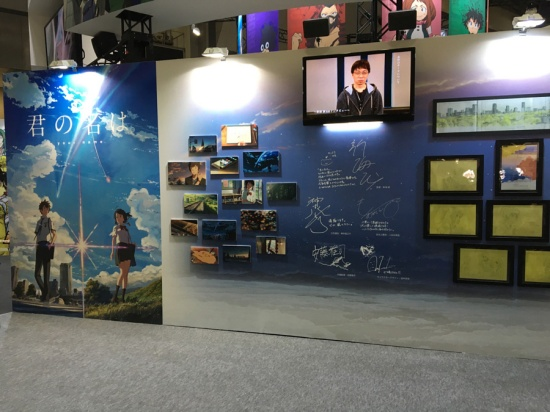 Anime Japan 2016 - Makoto Shinkai's latest film, ????? (Your name.).