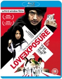 Love Exposure Blu-ray