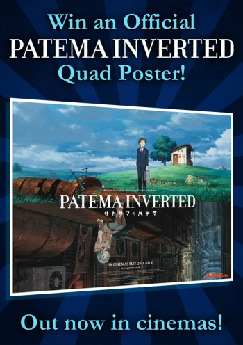 Patema Inverted Quad Poster