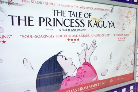 The Tail Of The Princess Kaguya UK Cinema Poster as seen on the London Underground