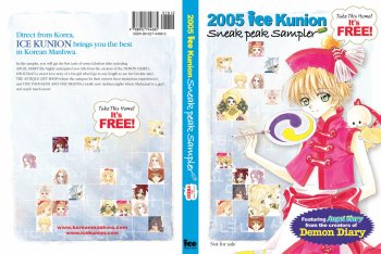 2005 ICE Kunion Sneak Peak Sampler
