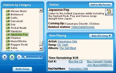 AOL Radio Screen Shot