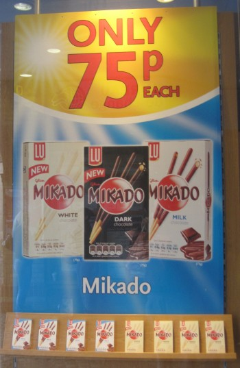 Mikado on sale at WH Smiths