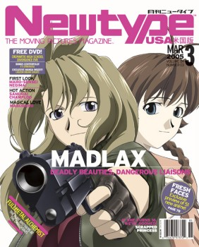 Newtype USA March 2005 Cover