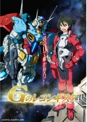 Gundam Reconguista in G 8-13 (Streaming)