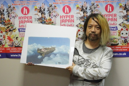 Hirokatsu Kihara with Castle In The Sky Background Cel
