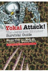 Yokai Attack! : The Japanese monster survival guide